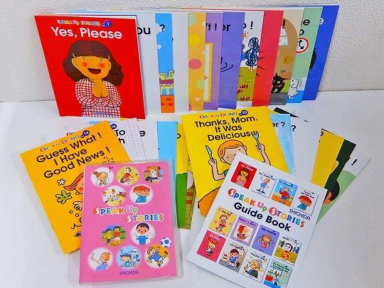 ◆しちだ(七田式)◆SPEAK UP STORIES1&2/スピークアップストーリーズ」 【中古】 幼児教材 子供教材 知育教材 英語教材