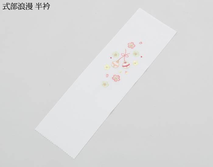 七五三 着物 3歳 女の子 被布セット 式部浪漫 ブランド 和菊29 水色 日本製 必要な物は全て揃ったフルセット 2020年新作 販売 購入cJFl1T3K