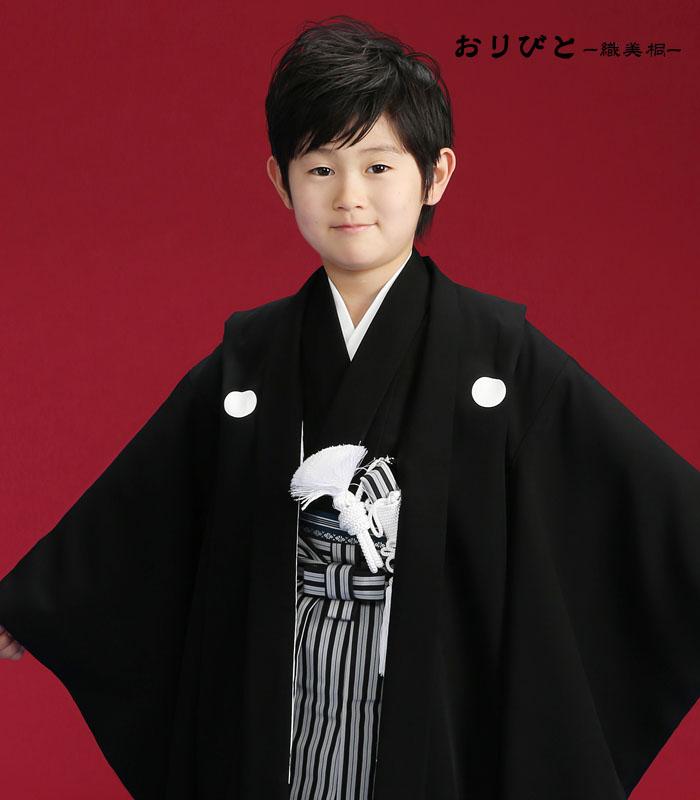 男の子 販売 着付けに必要な物は全て揃った着付け完璧フルセット ブランド 3歳~5歳 日本製 セット フルセット 購入 肩上げ無料 袴 紋付 着物 黒 羽織袴 織美桐 おりびと 七五三
