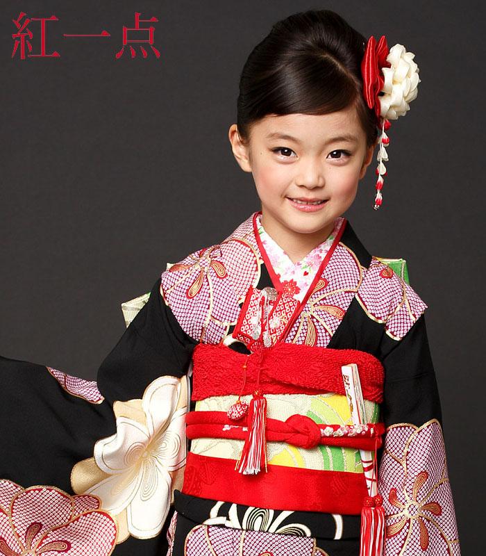 紅一点 七五三 正絹 着物 セット 四つ身 ブランド紅一点 7歳正絹着物フルセット 日本製 着付けに必要な物は全て揃った着付け完璧フルセット [2018年新作 送料無料][肩上げ無料] 女の子 女児 7才 七歳 七才