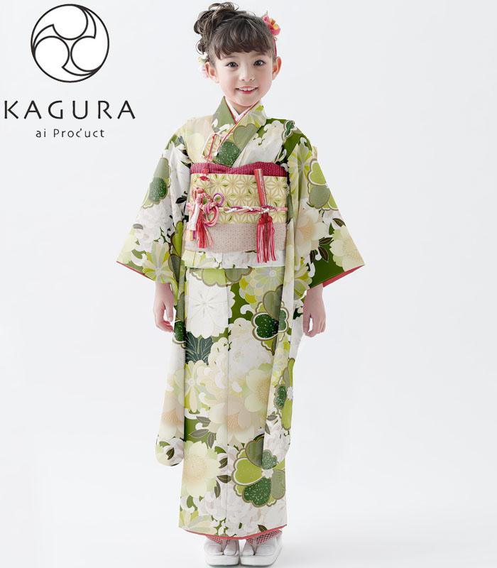 七五三着物 7歳 女の子 四つ身着物 単品 KAGURA カグラ ブランド 菊に桜 グリーン 2020年新作 式部浪漫姉妹ブランド 販売 購入
