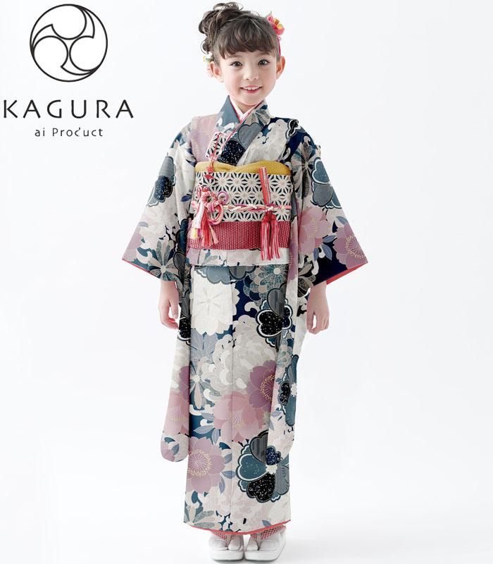 七五三着物 7歳 女の子 四つ身着物 単品 KAGURA カグラ ブランド 菊に桜 紺 2020年新作 式部浪漫姉妹ブランド 販売 購入