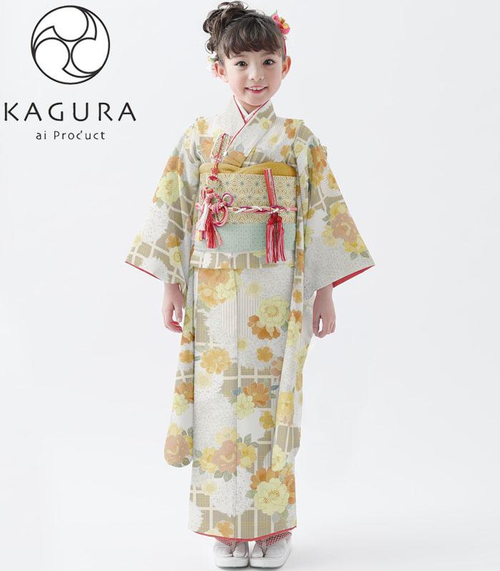 七五三着物 7歳 女の子 四つ身着物 単品 KAGURA カグラ ブランド 桜に翁格子 ベージュ 2020年新作 式部浪漫姉妹ブランド 販売 購入