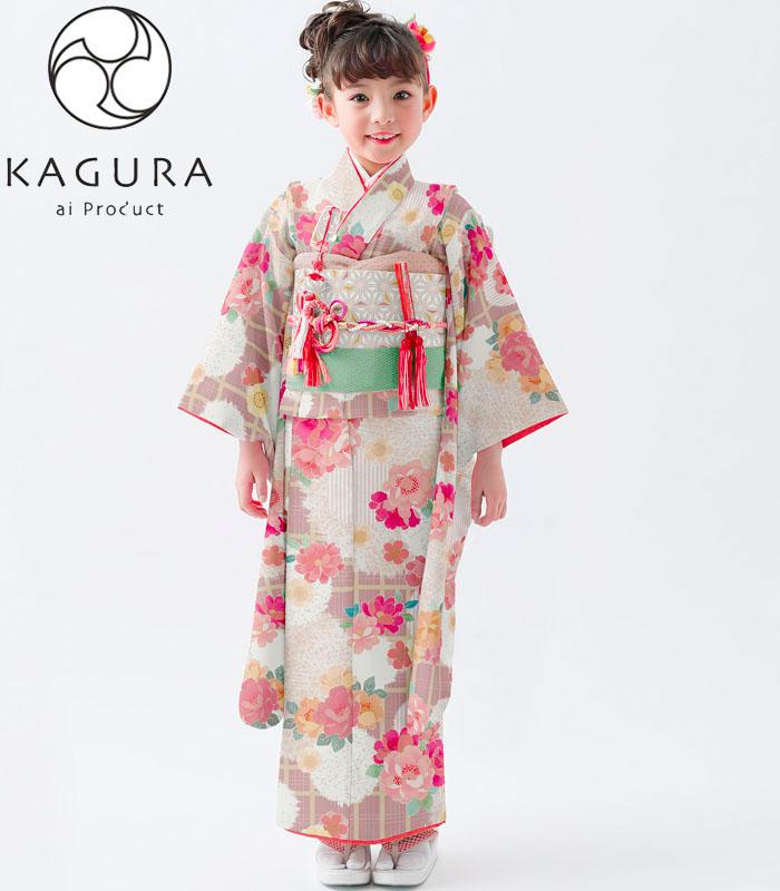 七五三着物 7歳 女の子 四つ身着物 単品 KAGURA カグラ ブランド 桜に翁格子 マロン 2020年新作 式部浪漫姉妹ブランド 販売 購入