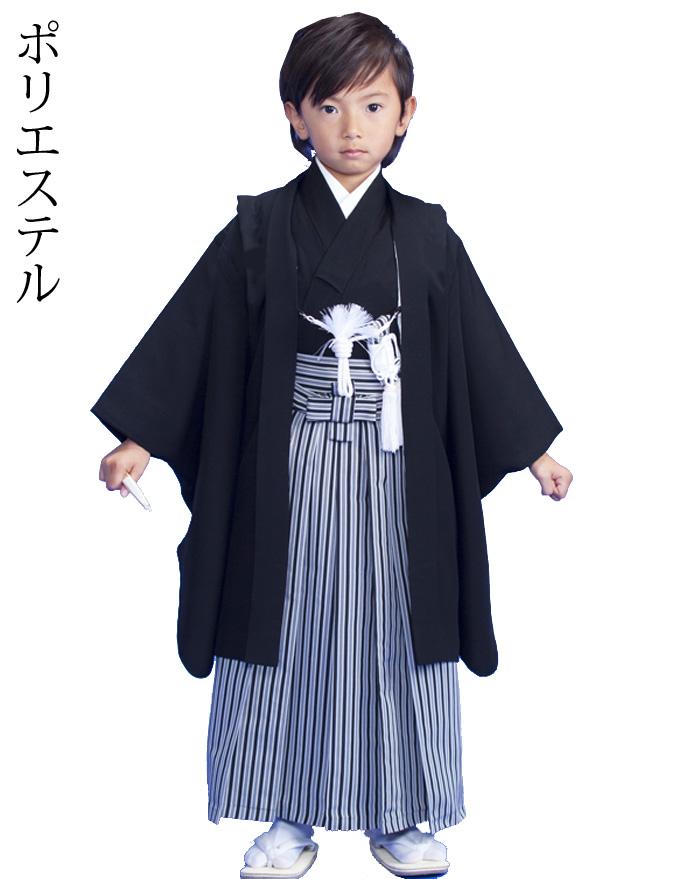 七五三 着物 男の子 袴 セット 3歳黒紋付羽織袴 フルセット 着付けマニュアルDVD付き販売 購入