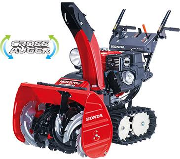 HSS970nJX ホンダ除雪機ホンダ除雪機 HSS970nJX, Renaissance Gift:74e415a4 --- municipalidaddeprimavera.cl