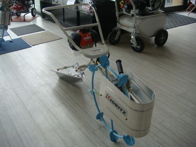 【共立】 水田溝切機 MKS2620 歩行型溝切機