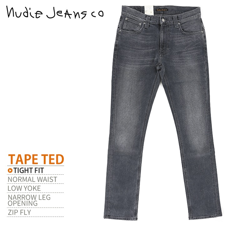 ■Nudie Jeans ヌーディージーンズ メンズ■スキニー タイトフィット ジーンズ デニム パンツ【TAPE TED テープテッド BLACK&BLUE LOVE】【W26~32】【L32】【グレー】ndj-m-p-83-200 《メーカー希望小売価格25,920円》