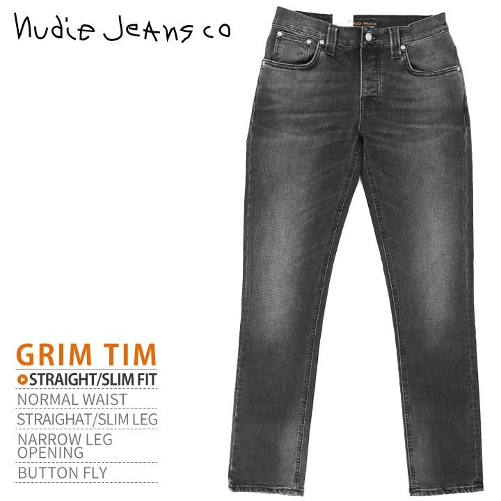 ■Nudie Jeans ヌーディージーンズ メンズ■ストレート スリムフィット ジーンズ デニム パンツ【GRIM TIM グリムティム BLACK HAZE】【W27~32】【L32】【ブラック】ndj-m-p-83-264 《メーカー希望小売価格31,320円》