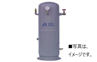 アネスト岩田 SAT-1500C-85 補助タンク サブタンク 予備タンク エアタンク *チャーター料金別途かかります