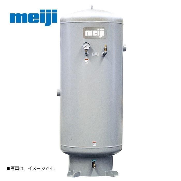 空気タンク ST1000D-90 1000D 明治機械製作所 エアータンク 補助タンク 法人様お届けのみ