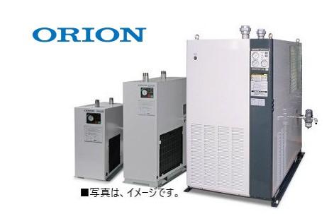 エアードライヤー RAX8J-SE-A1 空気圧縮機直結型・高入気温度対応 RAX8J-SE-A1 冷凍式圧縮空気除湿装置 ORION オリオン