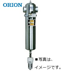 ドレンフィルター DSF15500B オリオン 水滴除去 固形物除去 圧縮空気清浄器 コンプレッサー