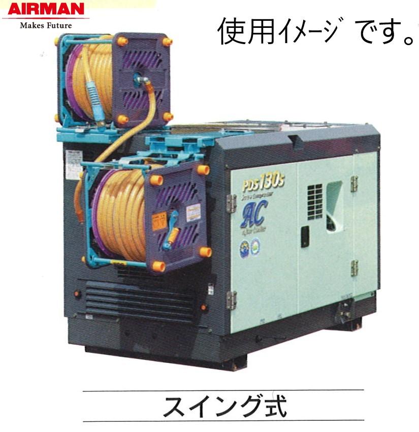 【予約】 20SR-5S5 北越工業  エアホース スイング式 20m エアーホース【レン太郎】:kikaihanbai-DIY・工具