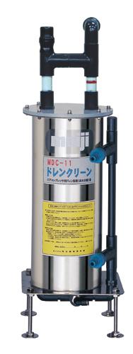 明治機械 エアコンプレッサ用ドレン処理器 ドレンクリーン MDC-11A【smtb-s】