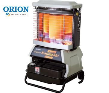 オリオン ジェットヒーター GHR240A1-R 業務用 前面加温 反射板付 おすすめ 体育館 防寒