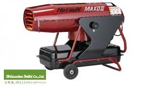 静岡製機 HG-MAXD3 熱風式ヒーター ホットガン 50/60hz兼用型【業務用】