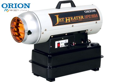 オリオン ジェットヒーター HPE150A 可搬式 温風機 イベント 防寒 おすすめ 体育館 暖房 防寒