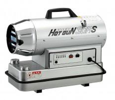 静岡製機 HG-30RS 熱風式ヒーター ホットガン 建設機械 暖房機 【smtb-s】