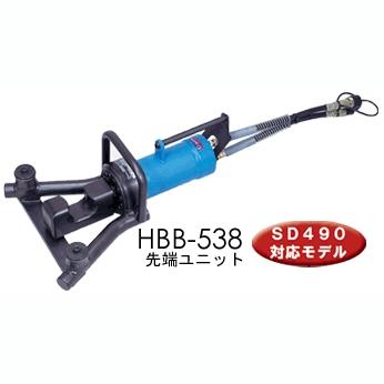 オグラ  電動油圧式鉄筋曲げ機 HBB-538 (セパレート鉄筋ベンダー)