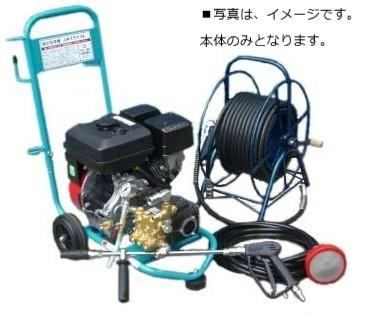 フルテック 高圧洗浄機 JA1513L-F 本体 ガソリン式ジェットエース