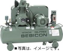 日立 2馬力 1.5OU-9.5GP オイルフリー コンプレッサー ベビコン】