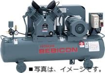 日立 7.5馬力 5.5P-14VP 中圧 レシプロエアーコンプレッサー ベビコン