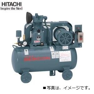 日立 1馬力 0.75P-9.5VP コンプレッサー 給油式 圧力開閉器式 ベビコン ヒタチ 200V