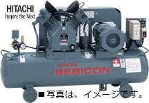 日立 7.5馬力 5.5P-9.5VP 給油式 圧力開閉器式 エアーコンプレッサー ヒタチ ベビコン