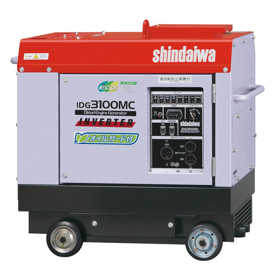 〈長期納期〉新ダイワ 発電機 IDG3100MC-E インバータ発電機 ディーゼルエンジン 一般非常用