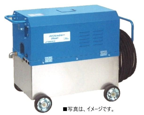 ツルミ HPJ-7150W5 モーター駆動 タンク付きタイプ 14.7MPa
