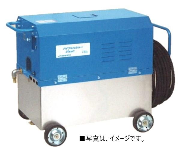 ツルミ HPJ-5150W5 モーター駆動 タンク付きタイプ 14.7MPa 一点吊り
