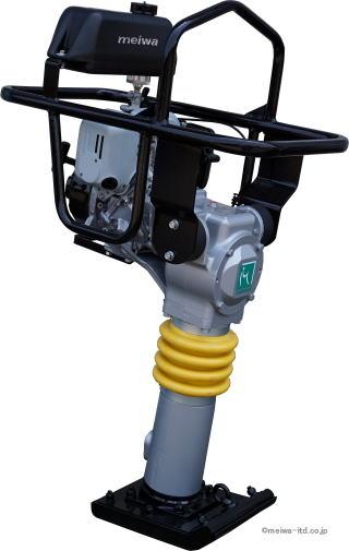 〔送料無料〕明和製作所 HR50 ホンダエンジン ランマ 建設機械 締固め 転圧