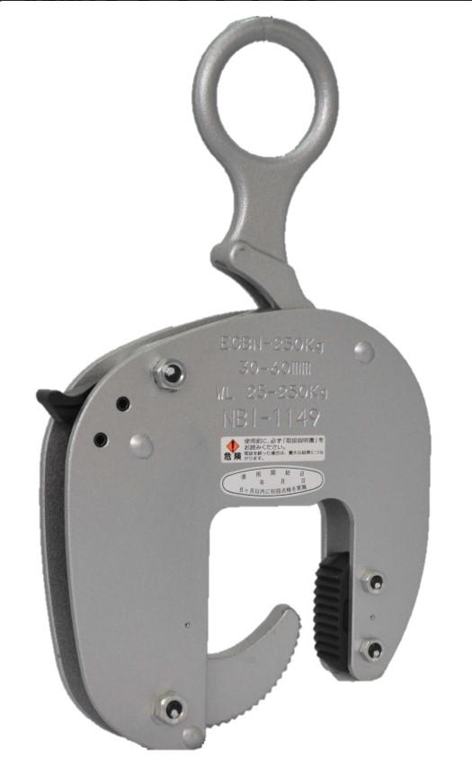 イーグルクランプ U字溝クランプ 新作多数 ECH型 今だけスーパーセール限定 ECH-200