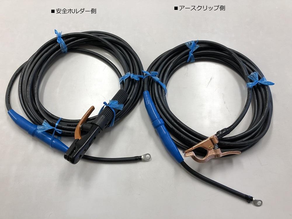 溶接用キャブタイヤケーブル キャブタイヤ 20m ウエルダー