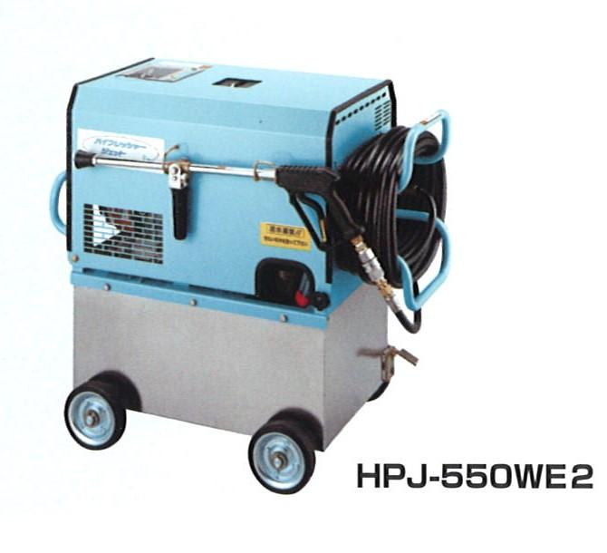 超大特価 ツルミ ジェットポンプ HPJ-550WE2 エンジン駆動 ジェットポンプ 直結タイプ 直結タイプ HPJ-550WE2 9.8MPa 高圧洗浄機, Natur:37a88a4e --- eamgalib.ru