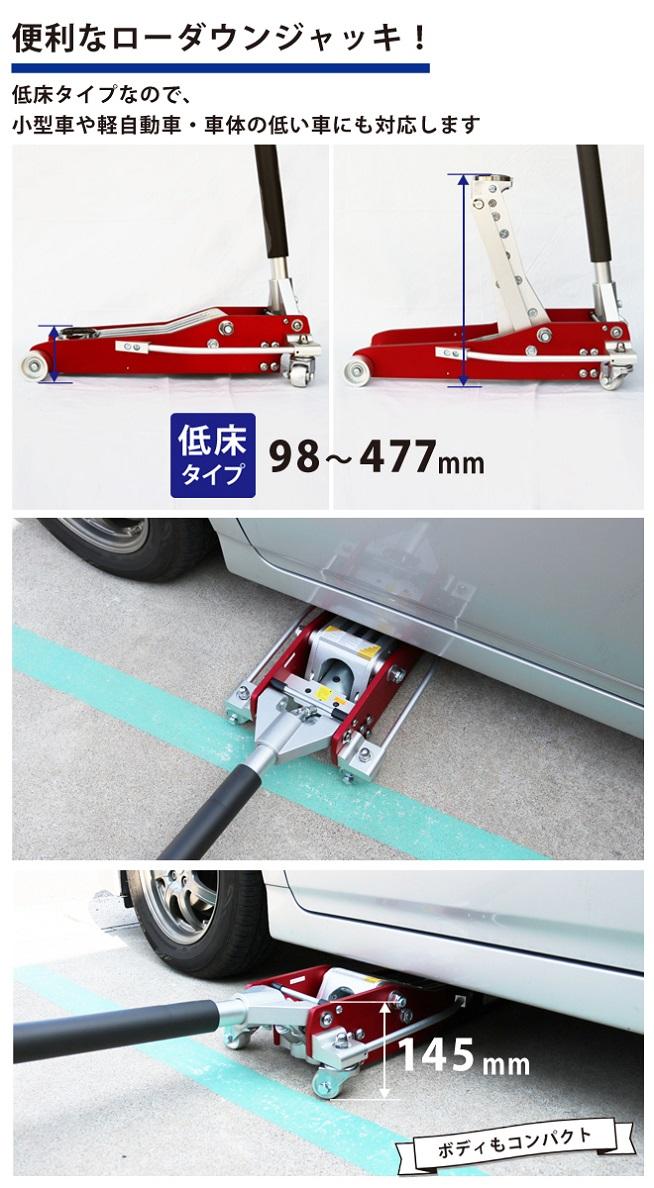 アルミ製ローダウンジャッキ 3.0トン 軽量タイプ アルミジャッキ 油圧ジャッキ フロアジャッキ 油圧式 低床ガレージジャッキ(法人様のみ配送可)6ヶ月保証 KIKAIYA