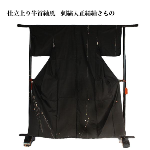 仕立上り 手刺繍正絹紬着物 梅柄黒系【宅配便限定】