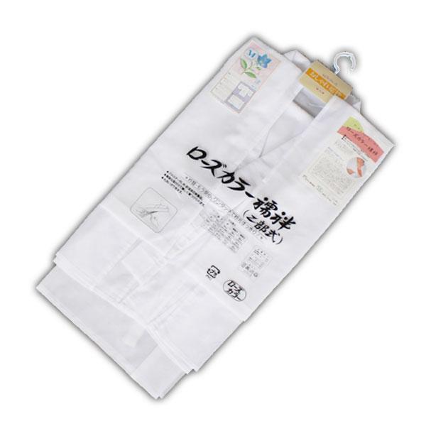 【定番】日本製ローズカラー襦袢二部式夏用(絽)ネット洗い可白色系3サイズ 【宅配便限定】