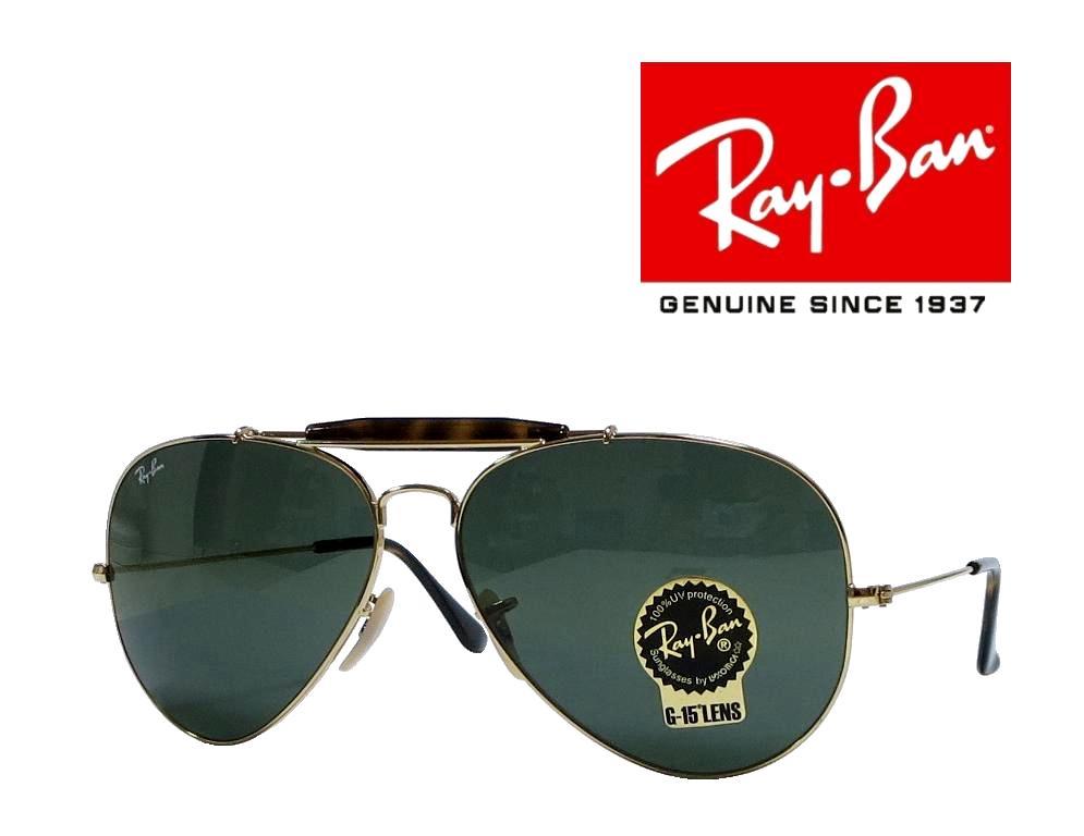 送料無料【Ray-Ban】レイバン  サングラス  RB3029  181   ゴールド  OUTDOORSMAN II  国内正規品