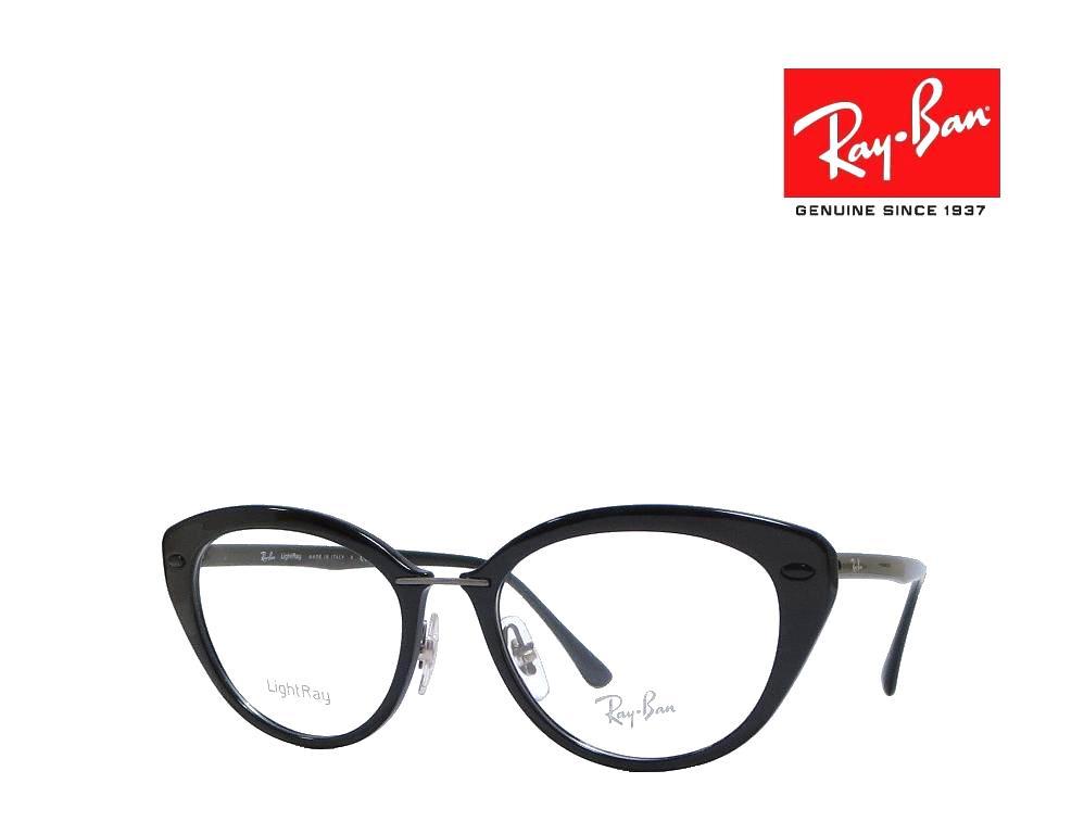 送料無料【Ray-Ban】 レイバン メガネフレーム  RX7088  2000  ブラック  LightRay  国内正規品 《数量限定特価品》