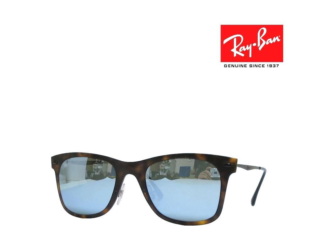 送料無料【Ray-Ban】レイバン  サングラス  RB4210  6244/30  マットトータス LIGHT RAY  国内正規品