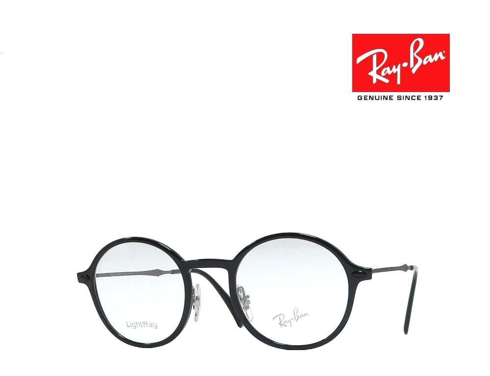 送料無料【Ray-Ban】 レイバン メガネフレーム  RX7087  2000  ブラック  LightRay  国内正規品 《数量限定特価品》