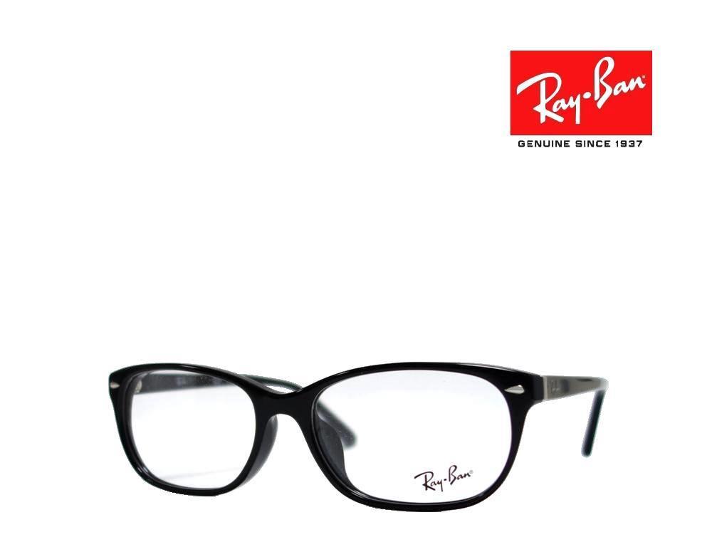 送料無料【Ray-Ban】 レイバン メガネフレーム  RX5208D  2000  ブラック アジアンフィット  国内正規品
