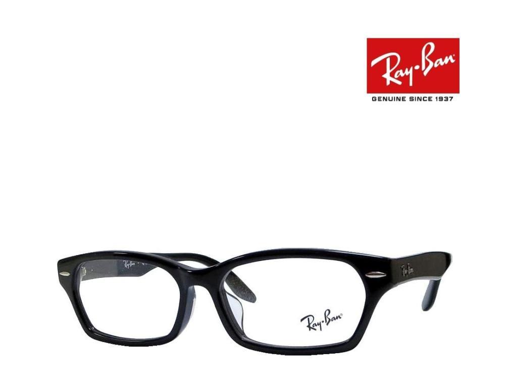送料無料【Ray-Ban】 レイバン メガネフレーム  RX5344D  2000  ブラック  国内正規品