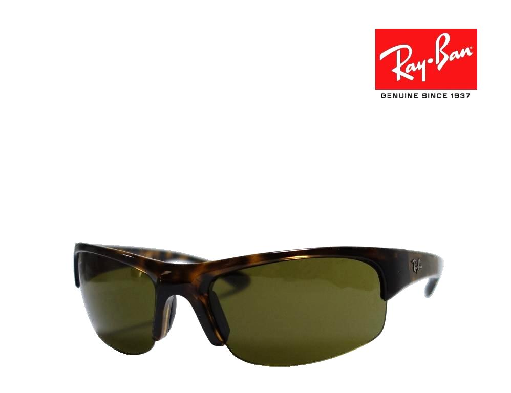 送料無料【Ray-Ban】レイバン  サングラス  RB4173  710/73  トータス  国内正規品  《数量限定特価品》