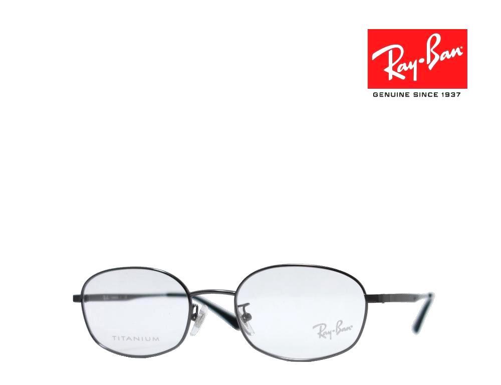 送料無料 【Ray-Ban】 レイバン メガネフレーム RX8762D 1000 マットガンメタル TITANUM製 国内正規品