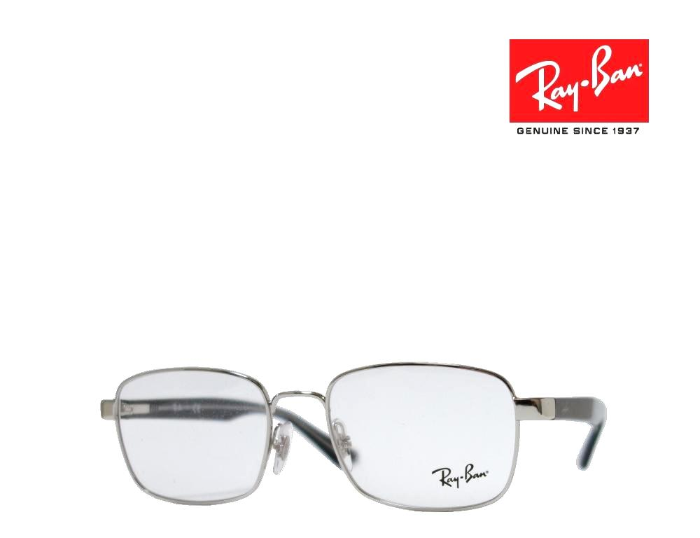 送料無料 【Ray-Ban】 レイバン メガネフレーム  RX6445 2501 シルバー/ブラック 国内正規品