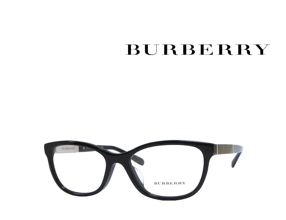 送料無料 【BURBERRY】 バーバリー メガネフレーム B2232F   3001   ブラック  国内正規品 《数量限定特価品》