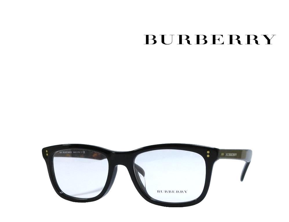 送料無料 【BURBERRY】 バーバリー メガネフレーム B2212-F   3554   トータス  国内正規品 《数量限定特価品》